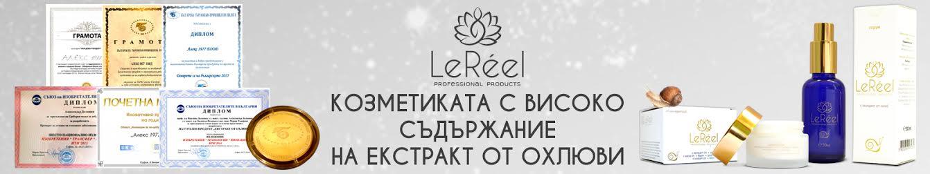 LeReel